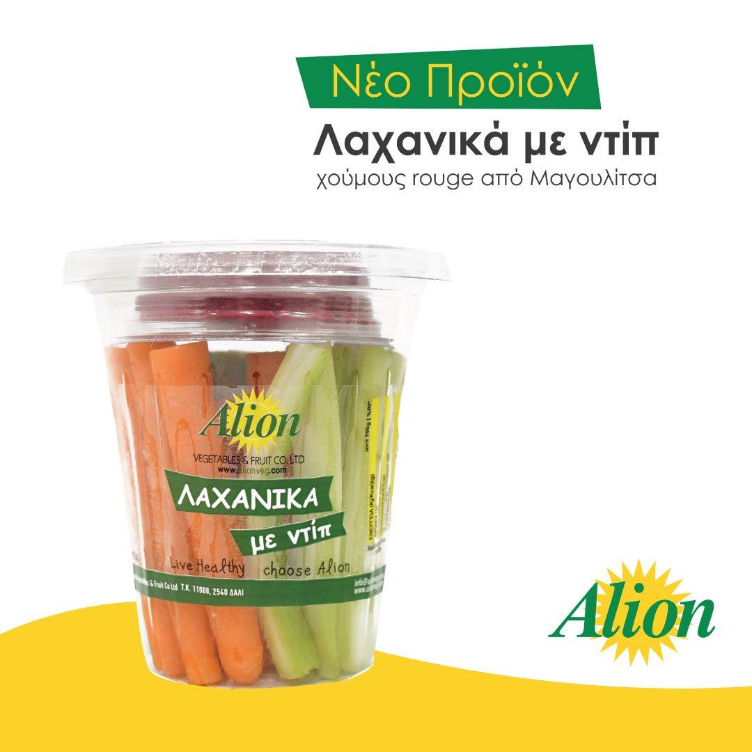 Alion Visual Ad