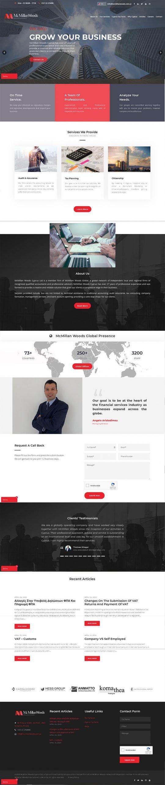 McMillan Woods website mockup